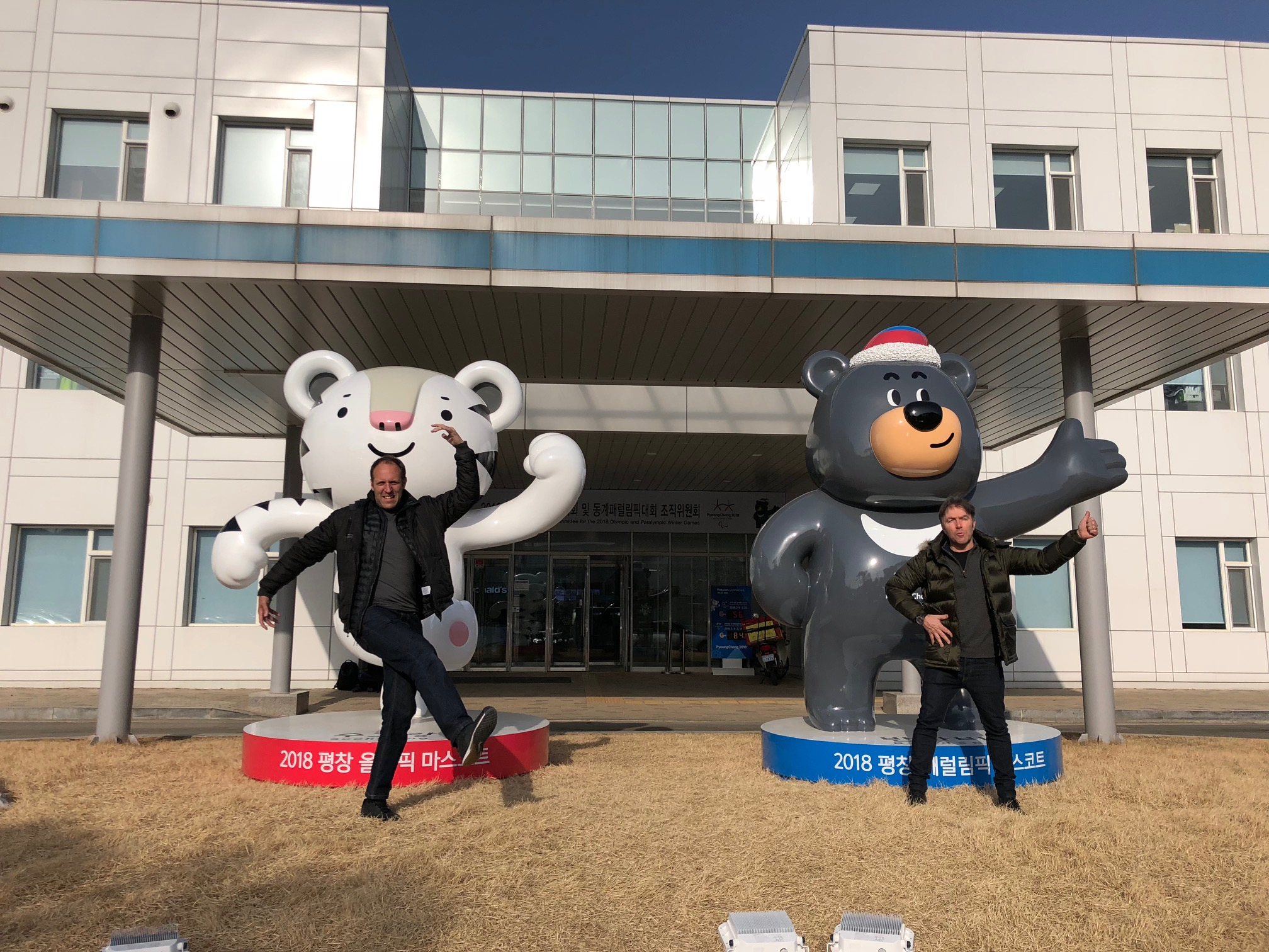 """Minus"" Everything in PyeongChang"